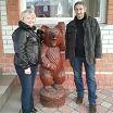 Сергей и Ольга
